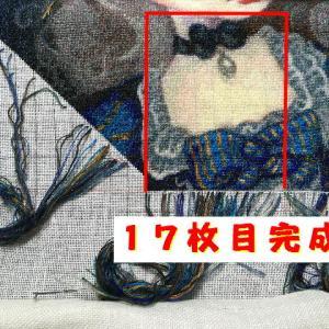 【HAED】意地悪ねーちゃん18枚目完成・3段できました\(^o^)/