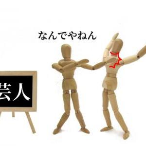 小説家・絵本作家・YouTuberを掛け合わせた芸人さんの生き方<No.53>