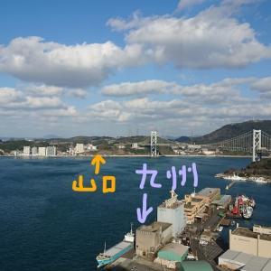 福井県の事調べてみようかな。