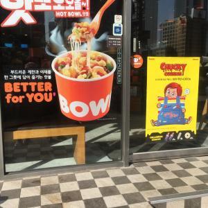 仁川空港のダンキンドーナツで買って帰りました♪