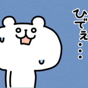 【新羅免税店】記憶が曖昧になってきた( ´ㅁ` ;)