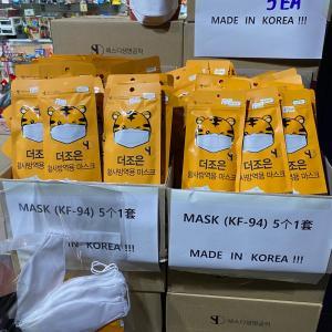 韓国のマスクと私のマスク事情