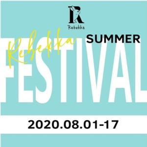 Rebekka Summer Festival に 参加します♪