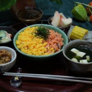 和食の晩ごはん!
