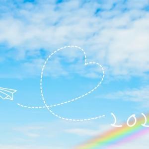 2021年の天赦日&新月+満月一覧 ~ベストなタイミングは自分がなさりたい時ということを念頭に~
