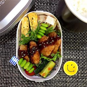 チキンカツ!ガツンとお食べ弁当【食欲の秋】