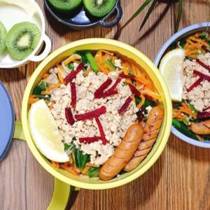 豆腐そぼろのビビンバ弁当からの授業料無償化手続ききた!