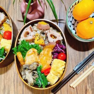 秋の味覚!根菜炊き込みご飯弁当