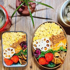 3色弁当と中華風スープ&アラフィフが若者言葉を学ぶ