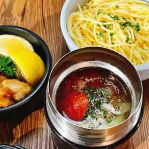 夏冷たく!冬温かく!トマトのスープパスタ弁当&アラフィフの趣味