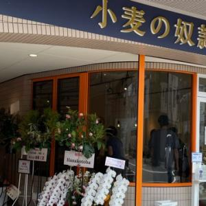 小麦の奴隷(名古屋市千種区)ザックザクカレーパン買ってきた