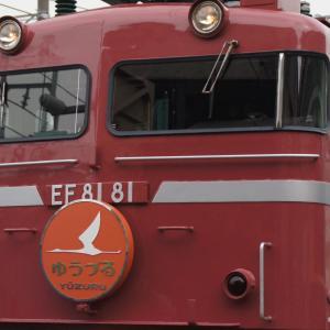 EF81 81お召し色「ゆうづる」
