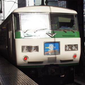 185系A7「湘南新宿ライナー」幕