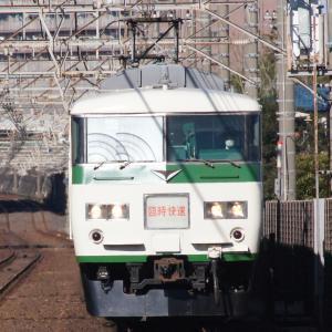 185系成田臨、決定!