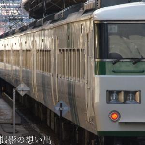東京駅の185系A1編成