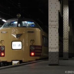 485系T18編成と荷物ホーム