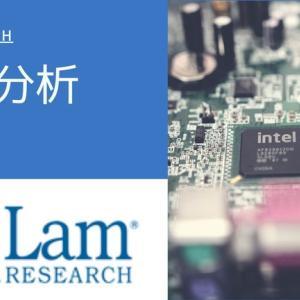 Lam Research Corp ラムリサーチの銘柄分析