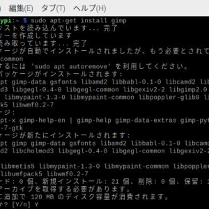 GIMPをインストールした。