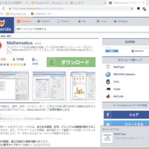 Windows版も無料で公開されている。