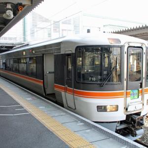 40年ぶりの飯田線(2)