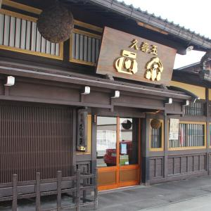 春の北陸旅行・高山観光(3)