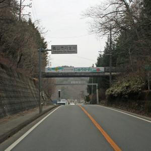 春の北陸旅行・飛騨から信州へ(1)