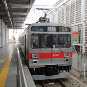 春の北陸旅行・復活、上田電鉄(3)
