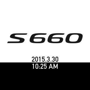 2020年3月は S660 5周年誕生祭