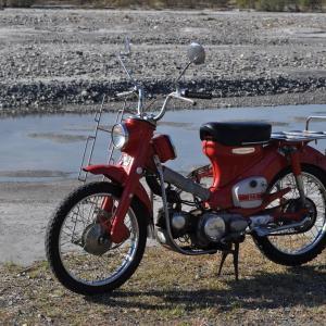 「昭和34年災害」・・・河川の氾濫から身を守るために・・・