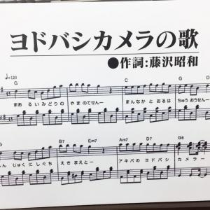 甲府駅にヨドバシカメラが!!!