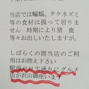 withコロナ時代へ