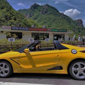 S660 +ルマンVで昇仙峡へGO!