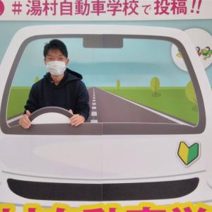 岡崎朋美さんは普通二輪免許持っているんだね・・・