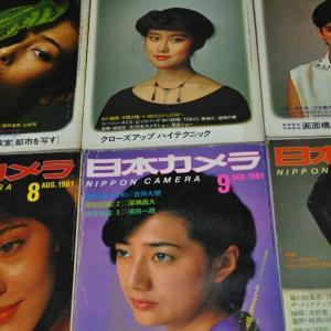 「日本カメラ」休刊へ