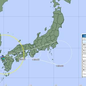 台風14号が山口県に迫っています・・・