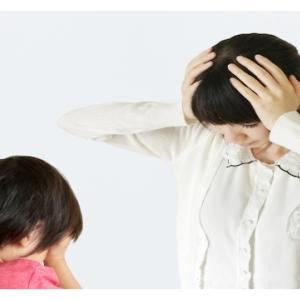 親の言葉が子どもの自己肯定感を下げる?