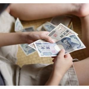 子どもにお金の話をしていますか?