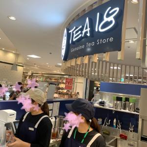 台湾タピオカミルクティー TEA18をゴンチャと春水堂と比較してみた