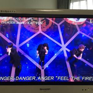 KAT -TUN 年末のテレビ出演!