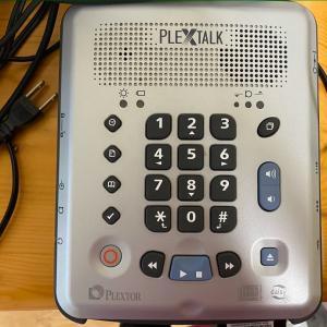 福祉給付で携帯音声読書機買い替え