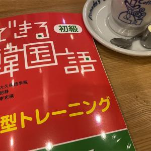 最近、勉強してます。