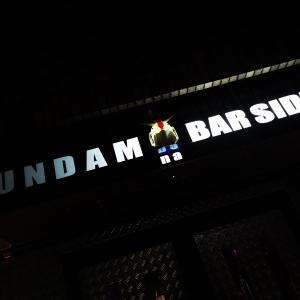 ガンダムナバーサイド6 ガンダムな夜 福岡県久留米市