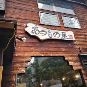 あつもの屋 鯛ラーメン&鯛のほぐし身半ライスセット 福岡市中央区清川