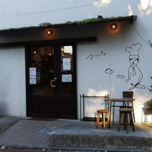 マツパン 惣菜パン 福岡市中央区六本松