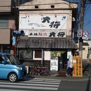 焼鳥大将 笹丘店 焼鳥テイクアウト 福岡市中央区笹丘