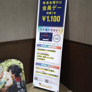 リンガーハット マークイズ福岡ももち店 今だけ?ちゃんぽん麺1.5倍無料 福岡市早良区