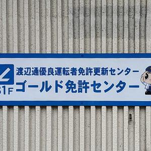 炉ばた雷橋 牛サガリ丼 福岡市中央区渡辺通