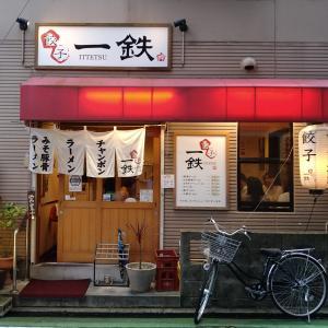 一鉄 ちゃんぽん 福岡市中央区