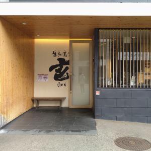 生粉蕎麦 玄 長浜本店 山かけそば+ごぼう天 福岡市中央区長浜