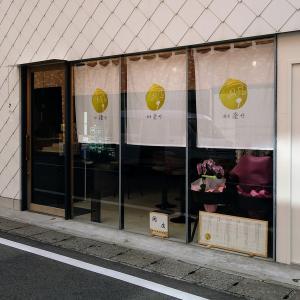 麺屋橙々 琥珀そば 福岡市博多区店屋町